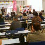 「県民が主人公の岐阜県政をつくる会」が総会を開く。12月12日、午後。