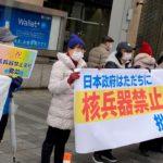 国連・核兵器禁止条約発効で県内8ケ所でスタンディング。1月22日昼。