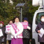 県民が主人公の岐阜県政をつくる会。岐阜市内で街頭演説、1月7日、午前。