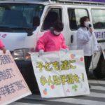 県民が主人公の岐阜県政をつくる会と県庁前で演説、1月7日、昼。