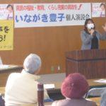 県民が主人公の会で岐阜県政について語る。15日午後,神戸町。