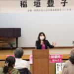 県民が主人公の会で岐阜県政について語る。14日午後,多治見。