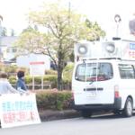 中津川市の2ケ所で街頭からの県政報告。4月24日、午後。