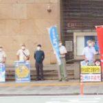 名鉄岐阜駅前で街頭からのリレートークです。8/23、夕方。
